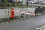 Магазин за автоматика за бариери