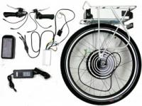 Комплект за електрически велосипед