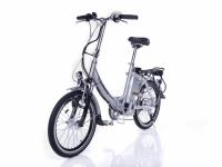 Сгъваеми електрически велосипеди 250W