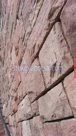 облицовка на фасада с естествен камък