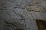 поставяне на облицовка от естествен камък