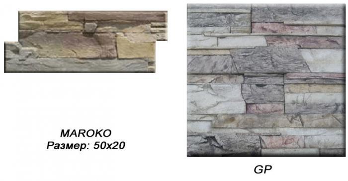 Декоративни камъни цвят GP