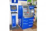 банкомат кутия 1-3353