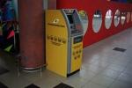 кутии за банкомати 33-3353