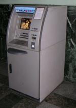 банкомат кутия 5-3353