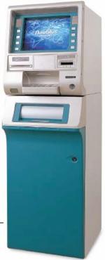 банкомат кутии 7-3353