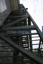 изграждане на противопожарни стълбища