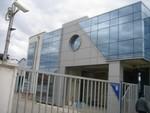 Фасад из алюминиевых панелей