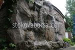 изкуствен водопад за механа
